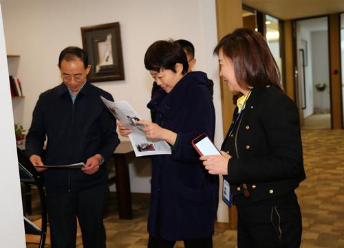 青岛市工商联领导莅临中天恒投资集团考察指导