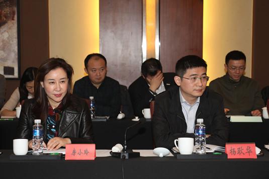 集团董事长房小玲受邀出席双创推进专家座谈会——恒