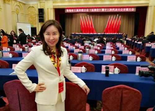 集团董事长房小玲成功当选青岛市工商联副会长